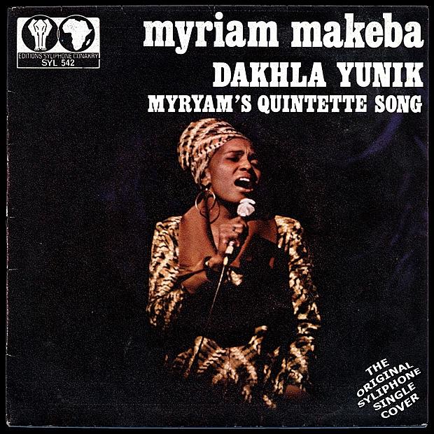 Dakhla Yunik / Miriam's Quintette Song