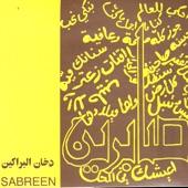 Sabreen - On Man
