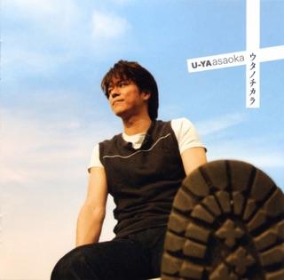 life goes on yuuya asaoka