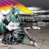 VOCAROCK Collection Feat. 初音ミク-Various Artists