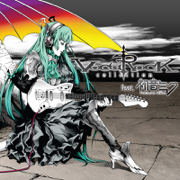 VOCAROCK collection feat. 初音ミク - Various Artists - Various Artists