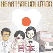 Heartsrevolution - Dance Till Dawn