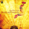 Wealth and Prosperity - Prema Ranagarajan, Prof.thiagarajan
