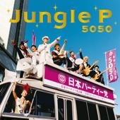 [Download] Jungle P MP3