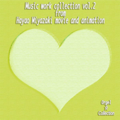 Music Work Collection, Vol. 2 - From Hayao Miyazaki Movie and Animation