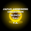 Various Artists - Japan Animesong Collection Special