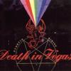 Death In Vegas - Hands Around My Throat (D.I.V.) artwork