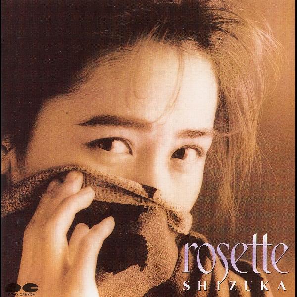Shizuka Kudo在Apple Music 上的《rosette》