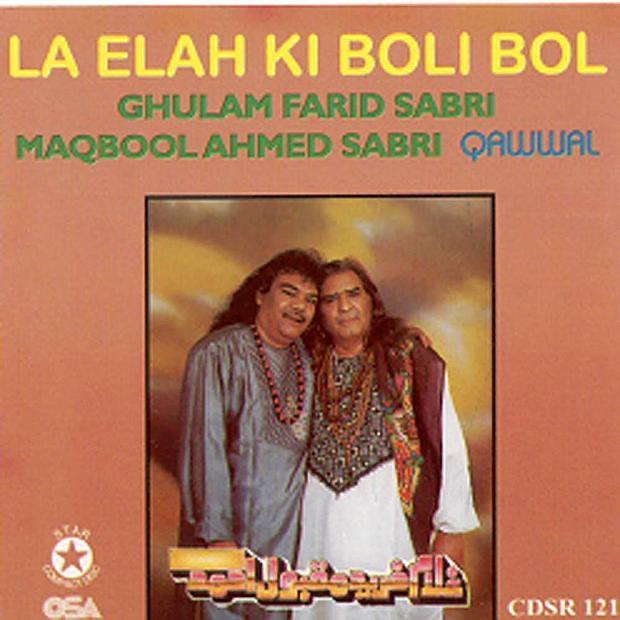 Yeh Ishq Hai by Maqbool Ahmed Sabri