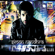Gabru (Desi Mix) [feat. Bakshi Billa] - Simon Nandhra