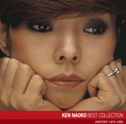 Naoko Ken Best Collection - Naoko Ken - Naoko Ken