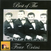 The Four Coins - The World Outside