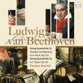 String Quartet No. 16 in F Major, op.135:III.Lento assai e cantabile trnquillo