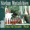 Trakia Folk Ensemble - Trakia Folk Ensemble - Plovdiv artwork