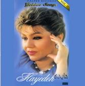 Hayedeh - Afsanehe Shirin (Bazm)