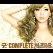 A Complete - All Singles - Ayumi Hamasaki - Ayumi Hamasaki