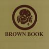 Brown Book - Death In June