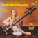 The Immortal Sitar of Nikhil Banerjee - Pandit Nikhil Banerjee & Anindo Chatterjee
