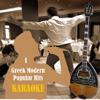 Karaoke - Greek Modern Popular Hits, Volume 1 - Studio Greek Band