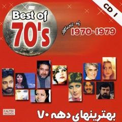 Best of Persian Music 70's Vol. 1