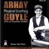 Master Abhay Goyle - Neele Neele Amber Par artwork