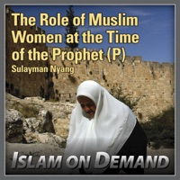 the role and rights of women of islam