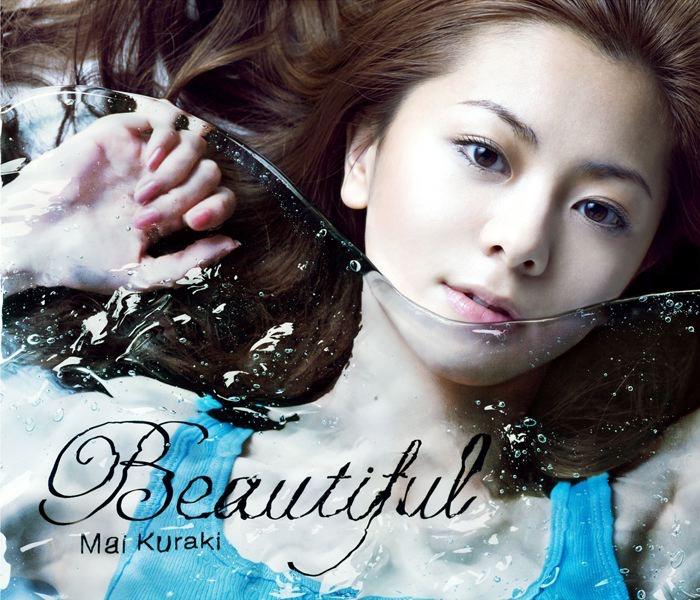 Mai Kuraki – Beautiful – Single [iTunes Plus M4A] | iplusall.4fullz.com