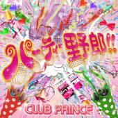 Party Yaro!! CLUB PRINCE - CLUB PRINCE
