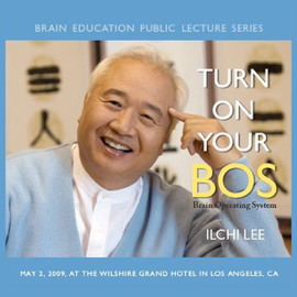 Turn On Your BOS (Brain Operating System) audiobook