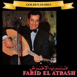 Farid El Atrache - Ya Salam Ala Hubi Wa Hubeck