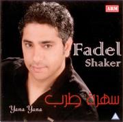 Sahret Tarab - Fadel Chaker - Fadel Chaker