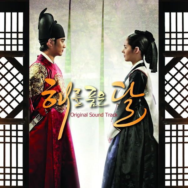 The Moon That Embraces the Sun (Original Television Soundtrack) by Various  Artists