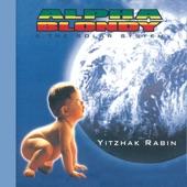 Yitzhak Rabin (Remastered Edition)