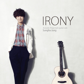 Lonely Jung Sungha
