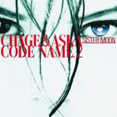 Code Name.2 Sister Moon (Remaster)
