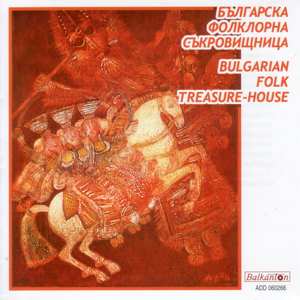 Various Artists - Bulgarian Folk Treasure-House