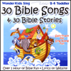30 Bible Songs & 30 Bible Stories (feat. Kay DeKalb Smith) - The Wonder Kids