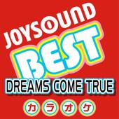 未来予想図II (カラオケ Originally Performed By DREAMS COME TRUE)