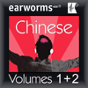 Earworms Learning - Rapid Mandarin Chinese, Vol. 1 & 2 (Unabridged) [Unabridged  Nonfiction]  artwork