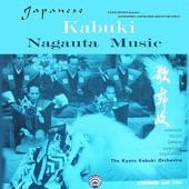 The Kyoto Kabuki Orchestra - Kaganuishi (A)