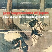The Dave Brubeck Quartet - Osaka Blues