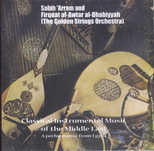 Salah 'Arram & Firquat al-Awtar al-Dhabiyyah (The Golden Strings Orchestra) - Classical Instrumental Music of the Middle East: A Performance from Egypt