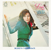 Yamamoto Linda Golden Album