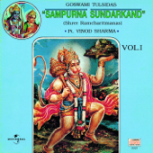 Sampurna Sundarkand (Shree Ramcharitmanas), Vol. 1
