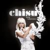 Chisu - Kun Valaistun artwork