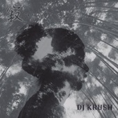 DJ Krush - Decks-Athron (feat. Tatsuki)