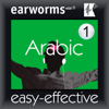 Earworms Learning - Rapid Arabic (Modern Standard Arabic): Volume 1 (Unabridged) artwork