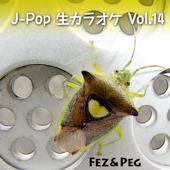 Dream Fighter (Karaoke Version)