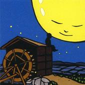 Japanese Songs For Children's Choir