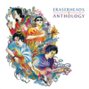 Anthology - Eraserheads